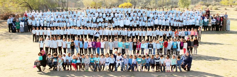 ACA All Panorama